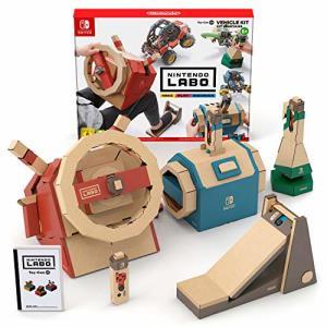Nintendo Labo: Toy-Con 03 Fahrzeug-Set für 22€ & Toy-Con 02 Robo-Set (Switch) für 25,20€ (Cdiscount)