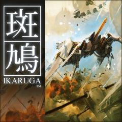 Ikaruga (Steam) für 4,49€ (Steam Store)