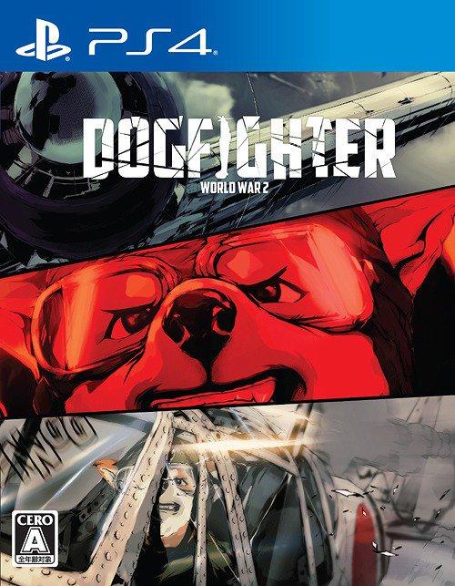 [PS4/PSN/JPN/HK only] Dogfighter: World War 2 - KOSTENLOS