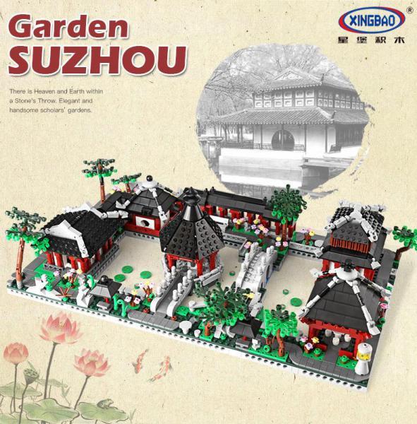 XingBao XB-01110 - 6 in 1 Gärten von Suzhou - Chinese Suzhou Garden Model