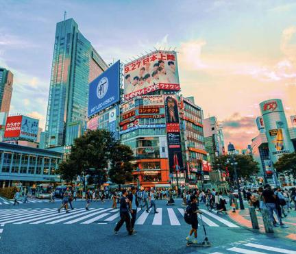 Flüge: Japan [Nov. - Mai] Hin und Zurück von Paris nach Tokio mit Aeroflot ab nur 262€ inkl. Gepäck