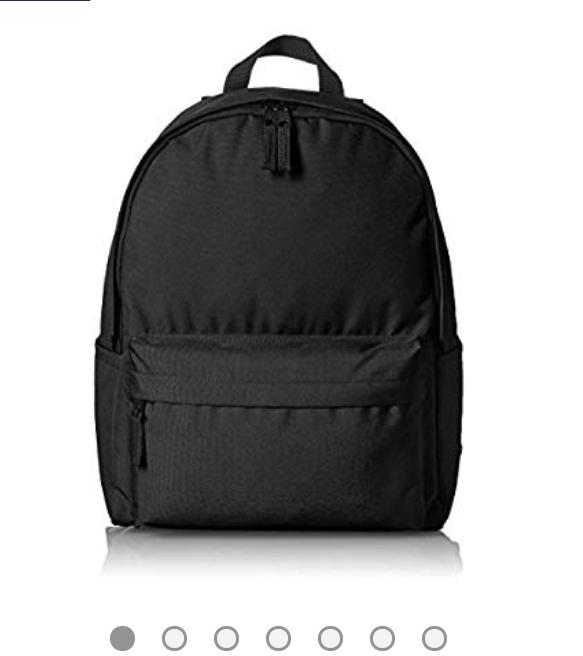 [Prime] Basic Rucksack (unbekannte Größe) 4,5*