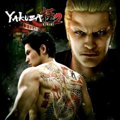 Yakuza Kiwami 2 (PS4) für 19,99€ (PSN Store)