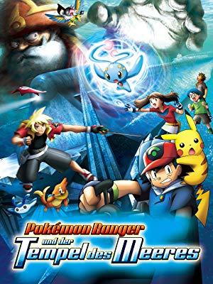 Pokémon Ranger und der Tempel des Meeres kostenlos im Stream (Pokemon TV)