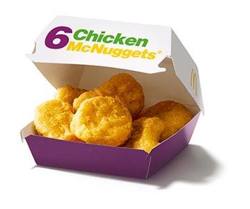 6er Chicken McNuggets für 1,50€ von 14-16 Uhr (McDoanld's Happy Hour)