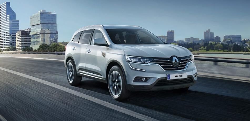 [Gewerbeleasing] Renault Koleos Automatik (190 PS) - mtl. 195€ (netto)/232,05€ (brutto), LF 0,47, 48 Mon., 15.000km, 1. Inspektion geschenkt