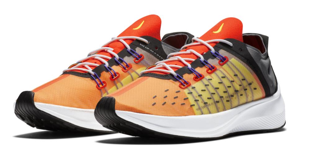 [Keller X] Nike EXP-X14 in Bunt von 41 bis 47