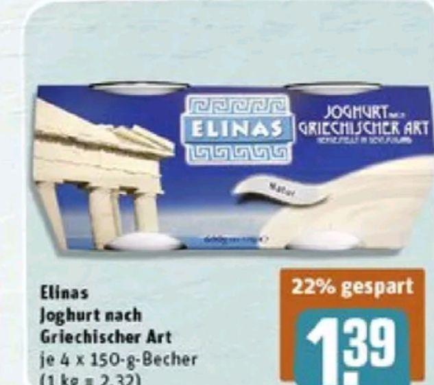 [REWE] Elinas Joghurt nach griechischer Art 4x 150g für effektiv 0,59€ dank Coupon&Payback
