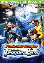 Pokémon - Der Film: Ranger und der Tempel des Meeres [Pokemon TV]