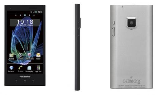 Panasonic Eluga Silber oder Schwarz für effektiv 125,99 EUR inkl. Versand [O2 Vertrag]