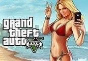 (PC) GTA5 Premium Online Edition