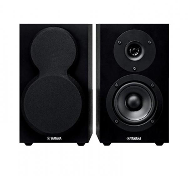 Yamaha NS-BP 150 Lautsprecher-Paar (passiv, 30 W RMS, 55 - 38 kHz, 154 x 274 x 237 mm)