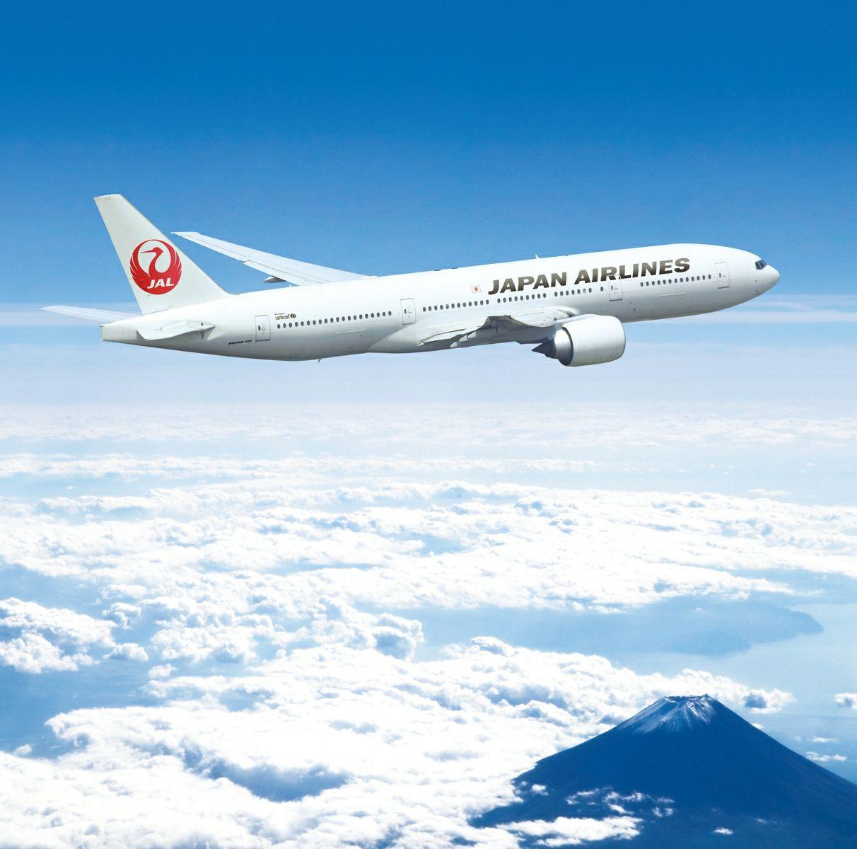 Flüge: Tokio / Japan ( Nov-Juni ) Nonstop Hin- und Rückflug mit JAL von Frankfurt ab 534€ inkl. 2x23 Kg Gepäck
