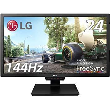 "LG 24GM79G-B - 24"" FHD 144Hz Monitor (TN, 350cd/m², AMD FreeSync, 2x HDMI / 1x DP1.2, VESA, USB-Hub, Pivot, ergonomisch)"