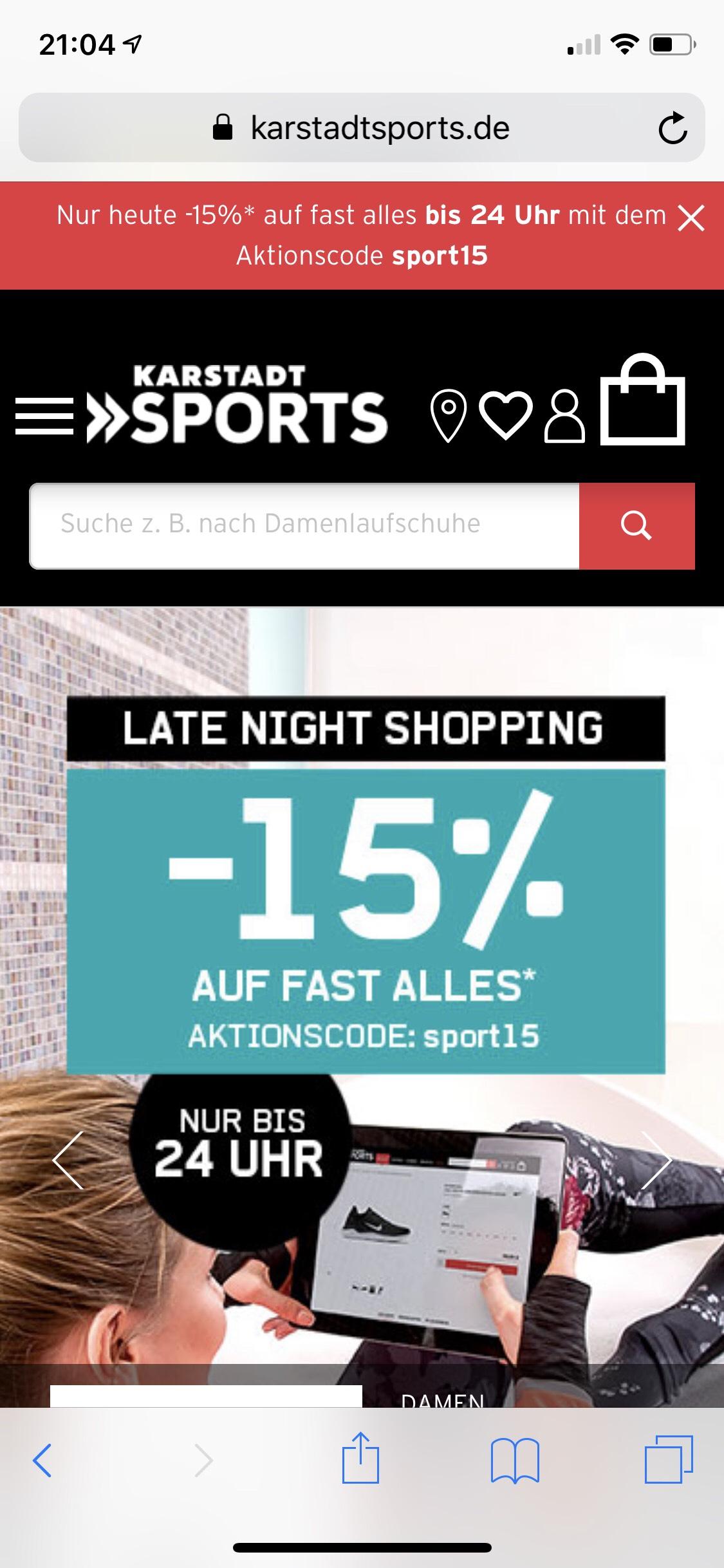[ Karstadt Sports ] 15% auf fast alles nur heute