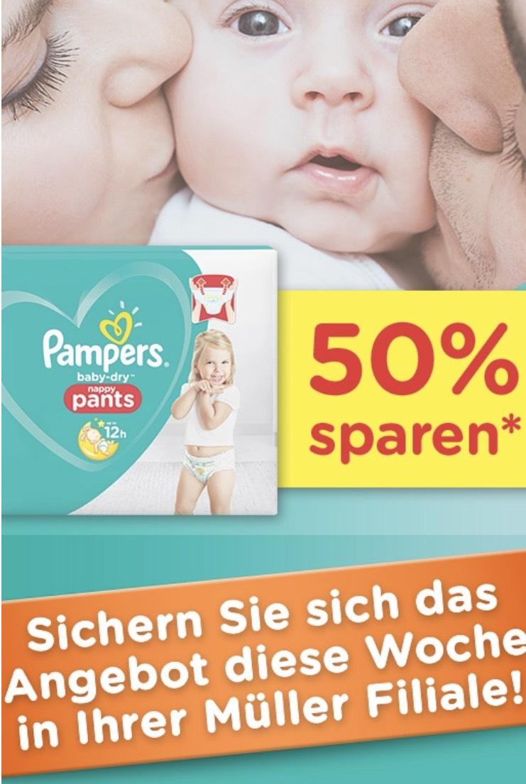 [Müller] Pamper Pants -50%