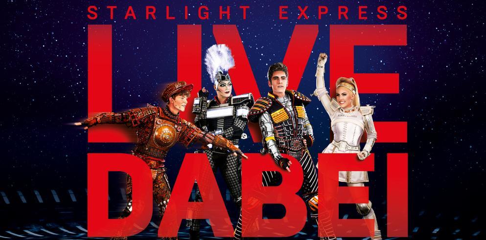 Starlight Express ab 118 € bei einer Reise zu zweit (2 Tickets + Übernachtung) - nur noch bis Mitternacht