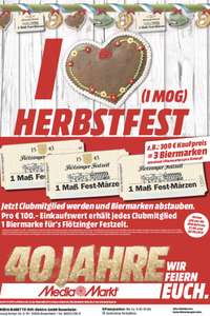 Lokal MediaMarkt Rosenheim - 1 Biermarke pro 100€ Einkaufswert - Clubmitglieder