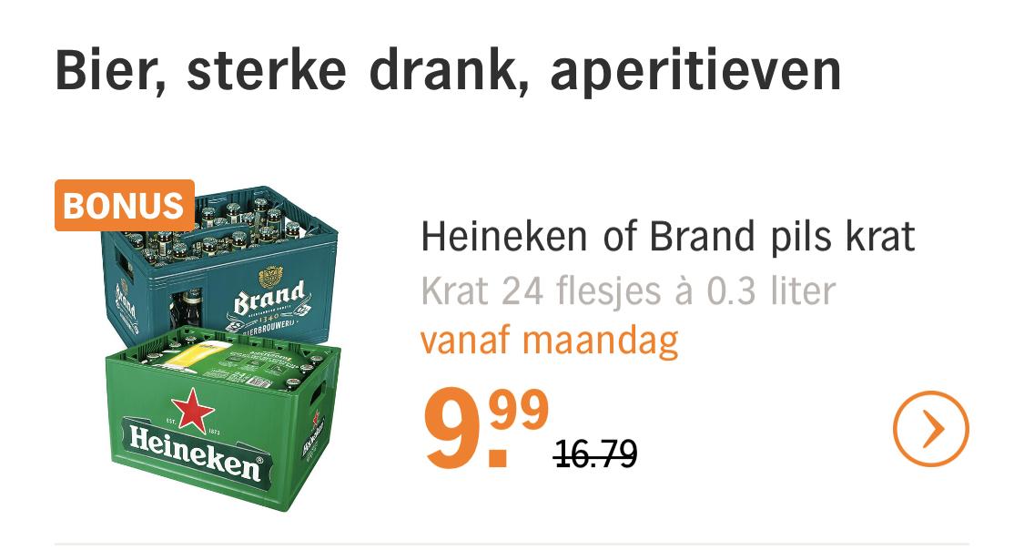 GRENZGÄNGER NL ] AlbertHeijn - 1 Kiste 24x0,3L Heineken 9,99 + Pfand 3,90