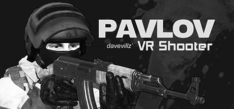 [STEAM] PAVLOV VR