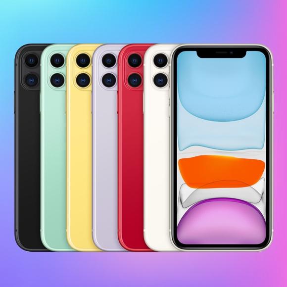 Vodafone Smart XL (14GB / 20GB LTE) für mtl. 41,99€ mit Apple iPhone 11 für 89,95€ Zuzahlung & ohne AP I mit GigaKombi + 19GB / 25GB LTE