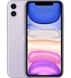 [nur Studenten] iPhone 11 mit Vodafone Young L 15GB für eff. 44,60€ | mit GigaKombi für 34,60€