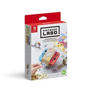 Nintendo Labo: Design-Paket (Switch) für 2,99€ (GameStop Offline)