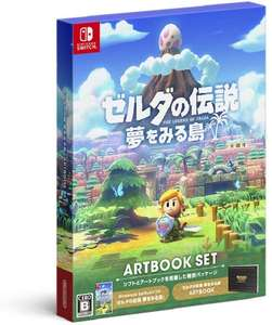 [Amazon JP] The Legend of Zelda: Link's Awakening - ARTBOOK SET