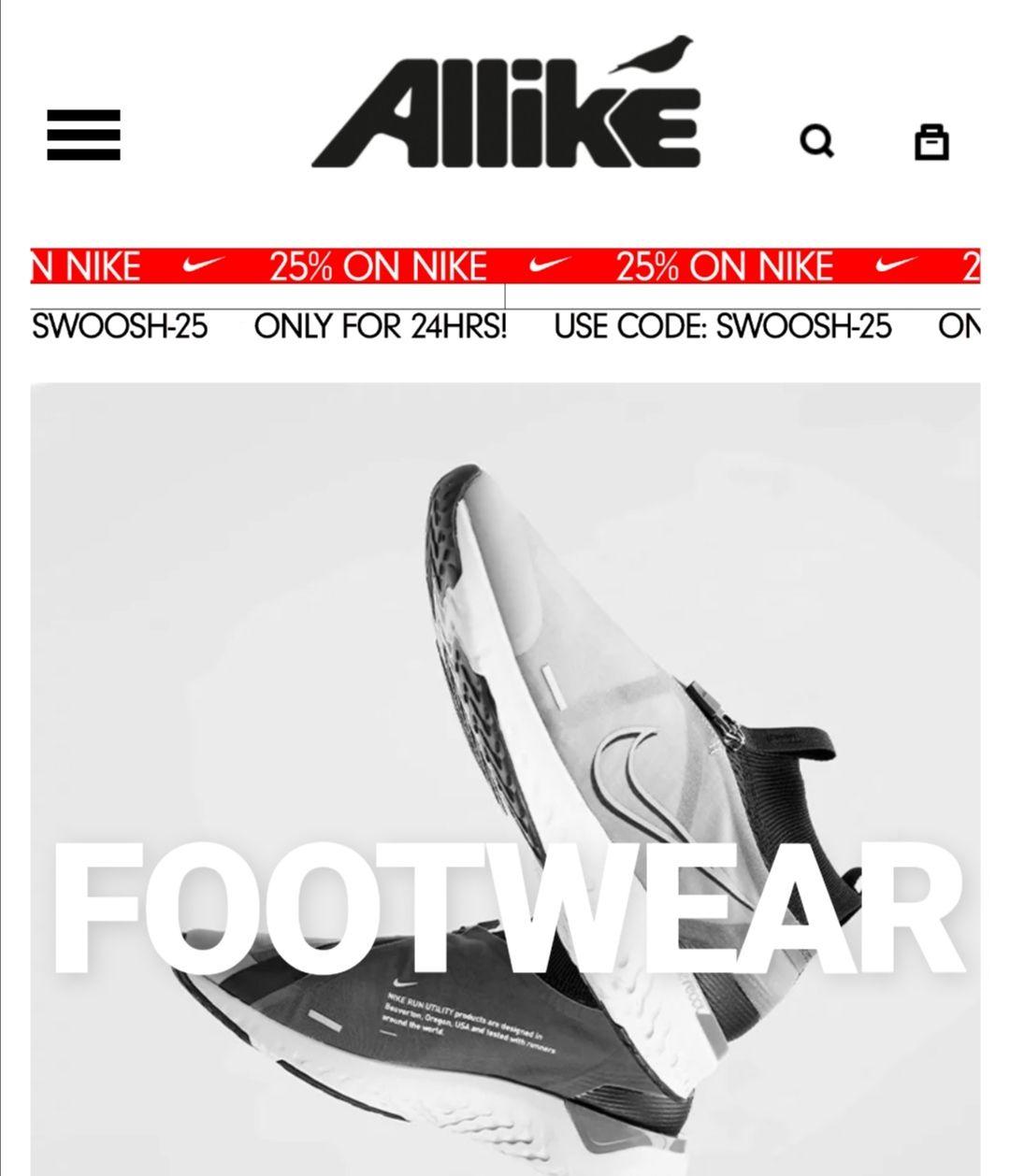25% Auf alle Nike Produkte bei Allike