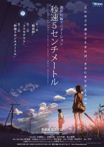 5 Centimeters per second (Anime/Blu-Ray) bei Amazon.de