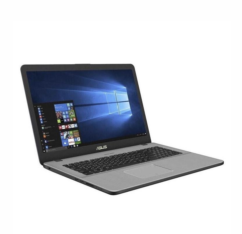 Notebooksbilliger.de - ASUS VivoBook N705FN-GC008T