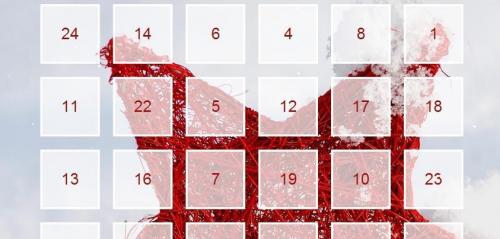 der komplette PC-Welt Download Adventskalender