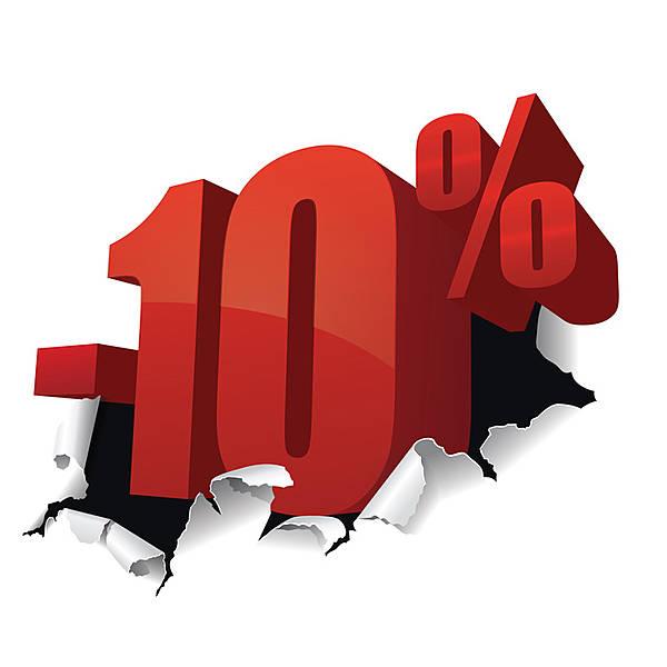 10% auf Alles bei Mopshop.de