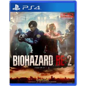 Resident Evil 2 - Asia Import (PS4) für 21,55€ (Play-Asia)