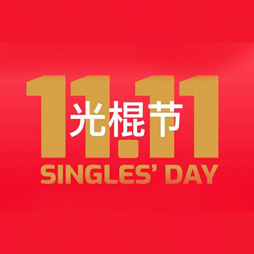 Singles Day: AliExpress $20 auf $200 Gutschein   10% auf ALLES unter $200