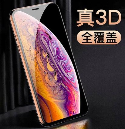 Apple iPhone 11   Apple iPhone 11 Pro und Apple iPhone 11 Pro Max Displayschutzglas [AliExpress Deals]
