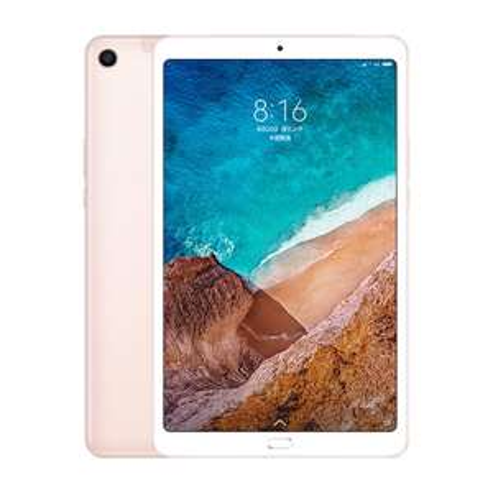 XIAOMI Mi Pad 4 Plus LTE 4G + 64G Globale ROM Snapdragon 660 8620mAh 10,1 Zoll Farbe Gold