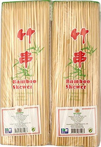 (Prime) 100 Bambusspieße für Satay- und Kebap-Gerichte, Bambus,braun