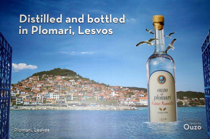Ouzo of Plomari, 40 %, 0,7l-Flasche für 7,77 € @ Kaufland ab 25.11.