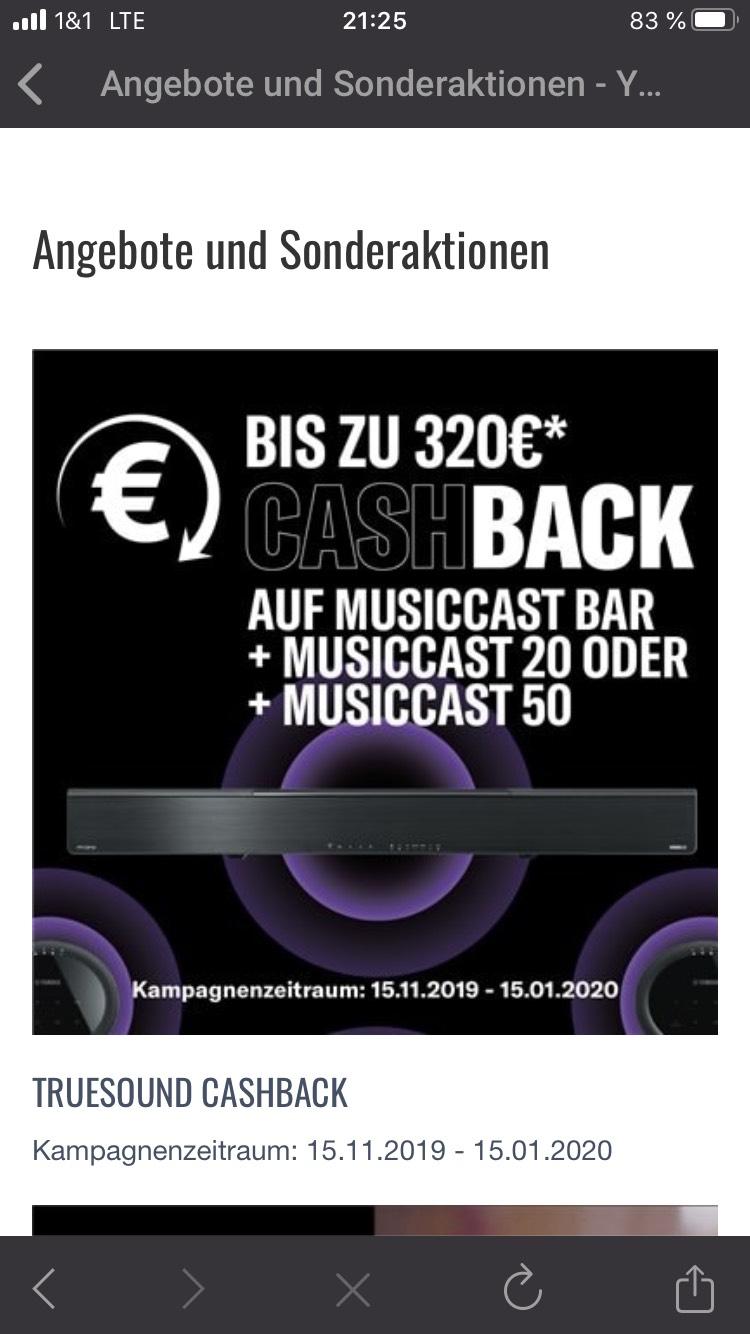 Yamaha MusicCast Cashback 2019/2020