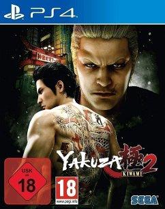 Yakuza Kiwami 2 (PS4) & Steins;Gate Elite (Switch) für je 15,99€ (Müller)