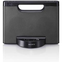 portable SONY iPhone-Dockingstation @ Sony-Outlet 44,99 statt 69€