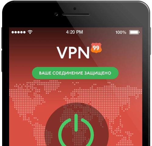 VPN99 Black Friday Angebot: 12 Monate VPN nur 0.46€ monatlich