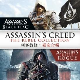 Assassins Creed The Rebel Collection [Nintendo Switch] eshop HongKong