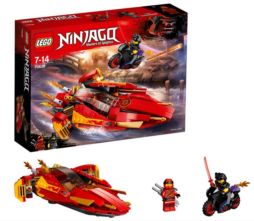 "LEGO Ninjago ""70638 Katana V11"" [MÜLLER]"