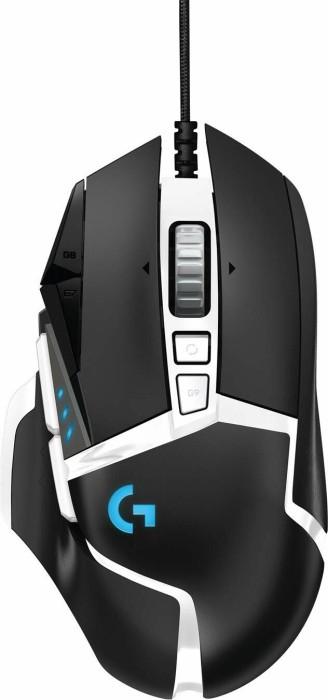 MediaMarkt Logitech Adventskalender - Tür 15: Logitech G502 SE Hero (Hero-Sensor bis 16000dpi, 10 Tasten, RGB-Beleuchtung, 121g + 18g extra)