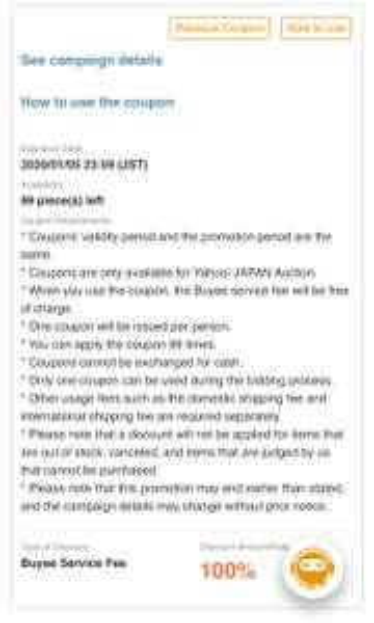 Buyee Yahoo! JAPAN Auction Service Gebühren geschenkt!