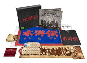 Die Rebellen vom Liang Shan Po - Deluxe (5 Blurays, 7 DVD & 1 x MP3-CD) (Holzbox) (Amazon)