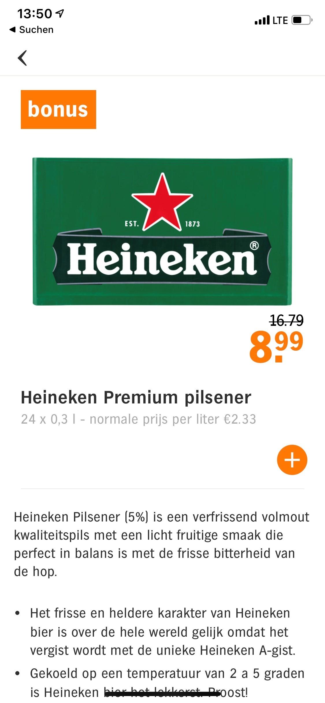 GRENZGÄNGER NL ] AlbertHeijn - 1 Kiste 24x0,3L Heineken 8,99 + Pfand 3,90