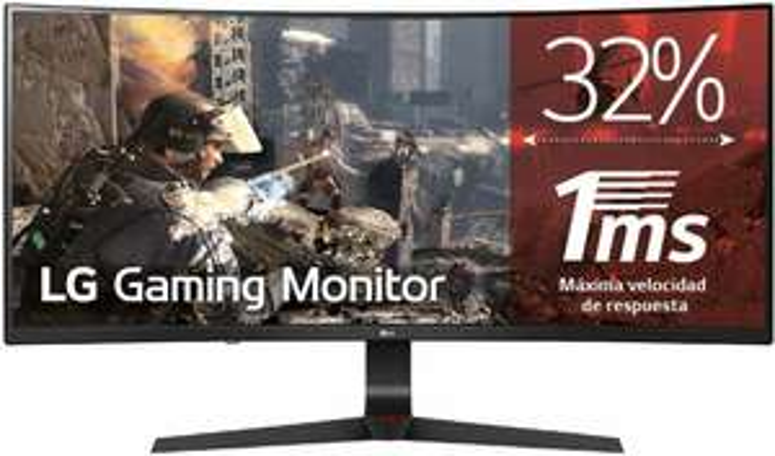 LG 34GL750-B Curved 34 Zoll UFHD Gaming Monitor (IPS, 5ms Reaktionszeit, FreeSync, 144 Hz)